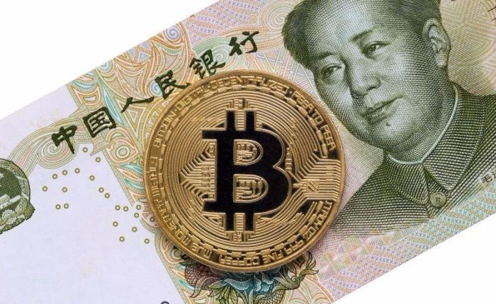 Китай намекнул на создание лицензированных биткойн-бирж с «бескомпромиссной политикой» к мошенничеству