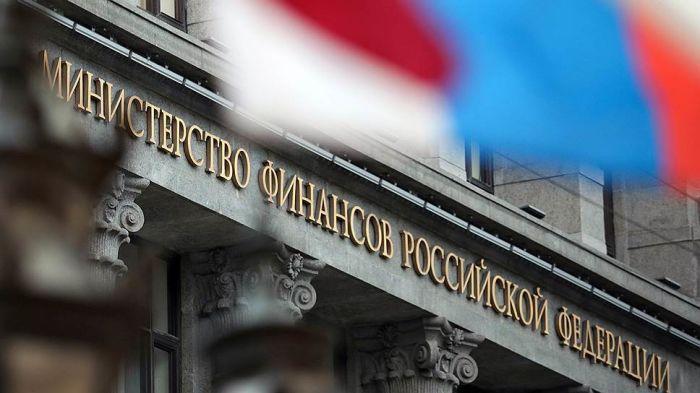 Минфин и ЦБ РФ надумали легализовать криптовалюты в 2018 году