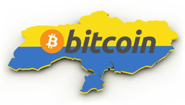 Украина примет решение о правовом статусе криптовалют в течение 3х недель