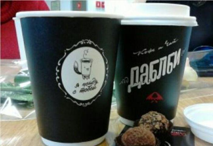 """Международная сеть кофеен """"Даблби"""" присоединилась к блокчейн-платформе BioCoin"""