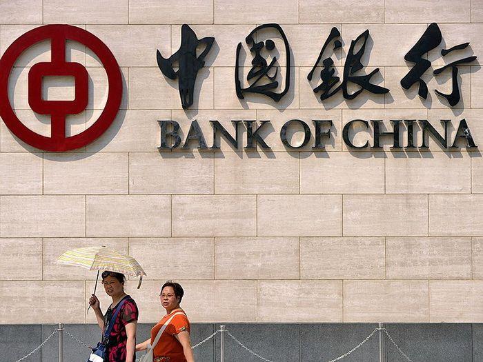 ЦБ Китая потребовал проводить ежедневный мониторинг и даже заморозку счетов, связанных с ICO
