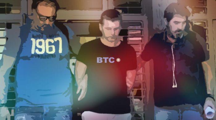 Расследование по делу биржи «BTC-E» продолжается