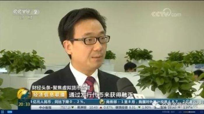 Почему китайское правительство снова ополчилось на Биткоин?