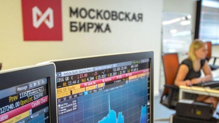 Московская биржа создаёт инфраструктуру для торговли криптовалютой