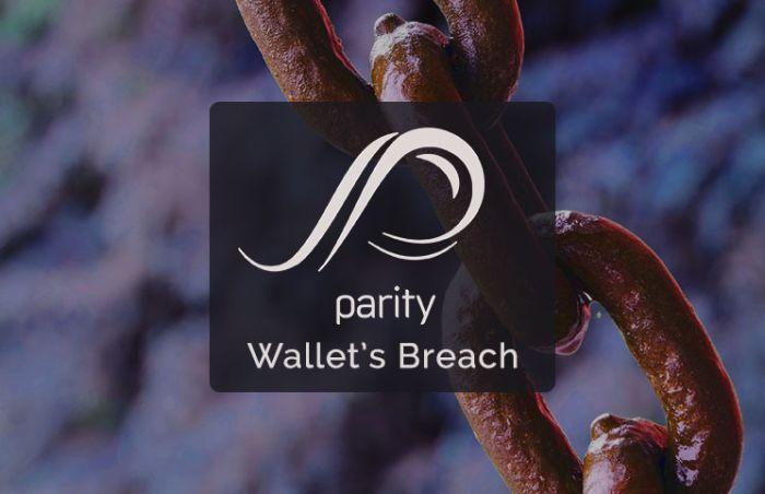 Parity призвала к хардфорку Ethereum для разблокировки $160 млн