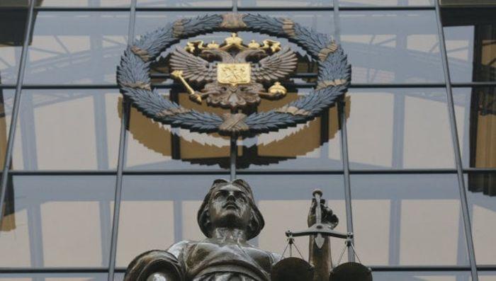 ВС РФ запретил блокировать интернет-ресурсы без ведома владельцев и авторов