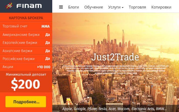 FINAM запустил торговлю биткоинами