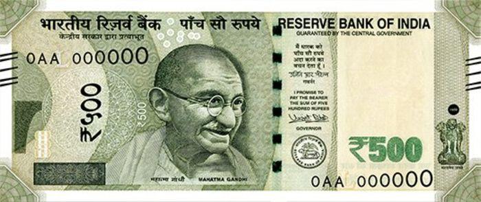 В Индии создадут криптовалютную рупию
