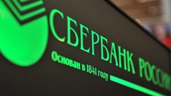 «Сбербанк» объявил конкурс для разработчиков финансовых сервисов с призом в 400 тысяч рублей