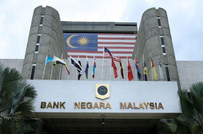 ЦБ Малайзии собирается легализовать криптовалюты до конца года
