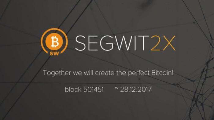 Segwit2X все еще жив?