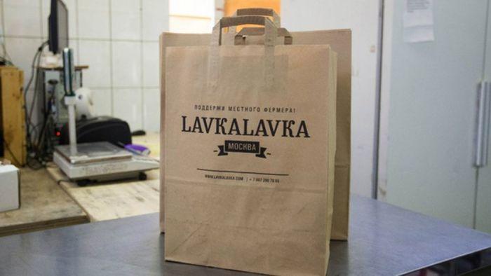 Лефортовская прокуратура не нашла нарушений в приёме биткоинов в LavkaLavka