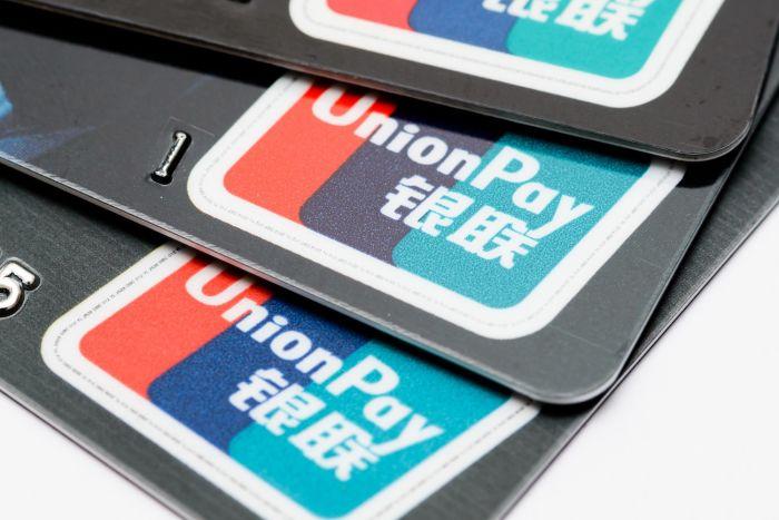 Китайский UnionPay патентует блокчейн для сети банкоматов