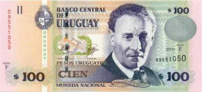 Уругвай исследует возможность конвертации бумажных денег в цифровую валюту