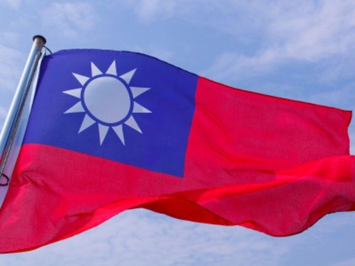 Тайвань не собирается запрещать криптовалюты и ICO