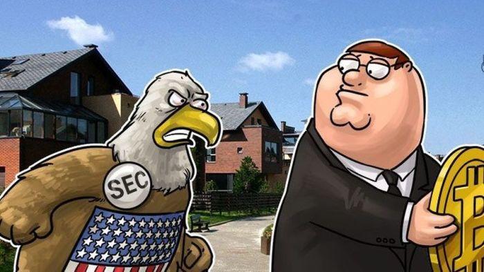SEC приостановила торговлю акциями компании BITCF