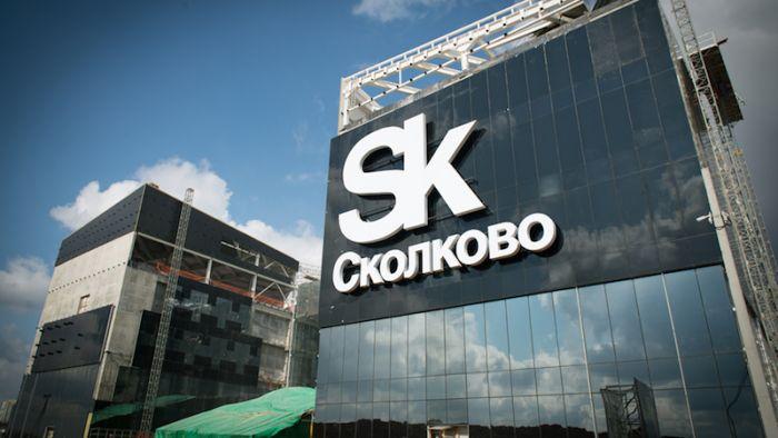 За два года российские проекты привлекли на ICO более $300 млн