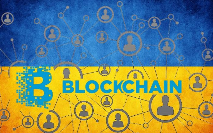 eGov Украины совместно с ЕБРР подготовят план по внедрению технологии блокчейн