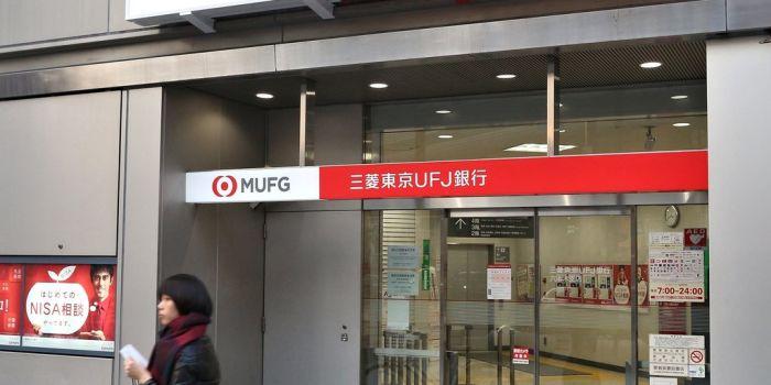 Крупнейший банк Японии планирует «преодолеть» волатильность биткойна с помощью «MUFG Coin»