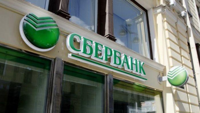 Сбербанк планирует перевести дисконтные карты на блокчейн