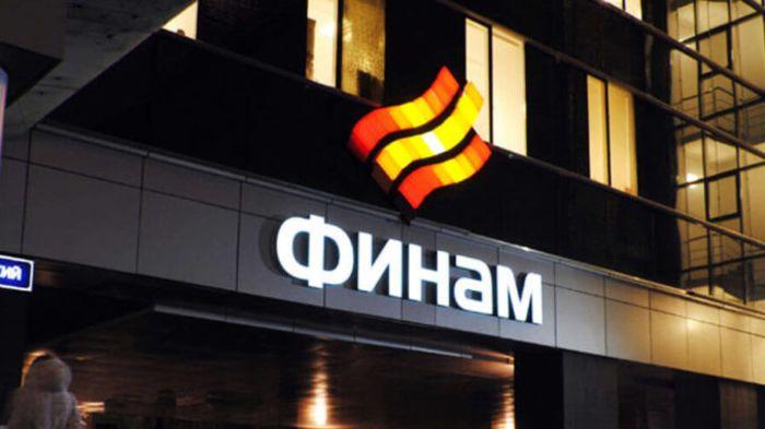 «Финам» объявил о запуске первых в России торгов фьючерсами на биткойн