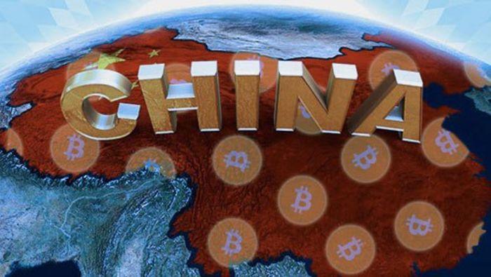 Слухи о закрытии китайских бирж установили антирекорд цены Биткойна на китайских рынках