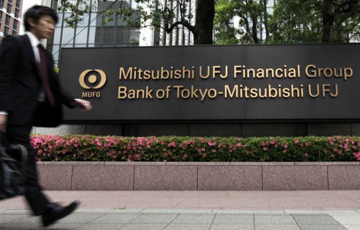 Крупный японский банк выпустит собственную криптовалюту