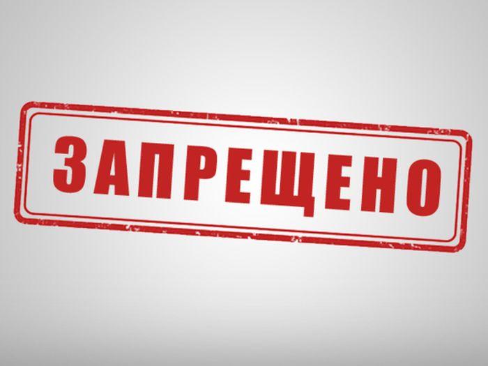 Россиянам запретят уходить от налогообложения в криптовалюты
