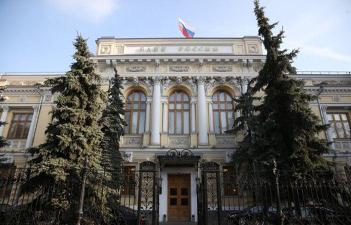 Центробанк России согласен разрешить майнинг