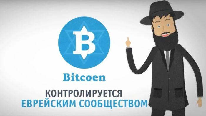 «Кошерная криптовалюта»? Таки да – говорит Вячеслав Семенчук