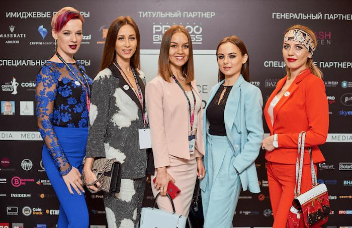 В России состоялась первая в мире криптоконференция для женщин