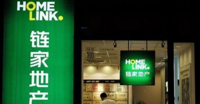 В Китае запускается платформа для аренды квартир на базе блокчейна