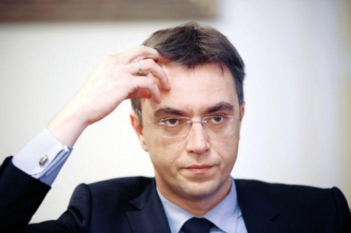 Министерство инфраструктуры Украины будет использовать блокчейн