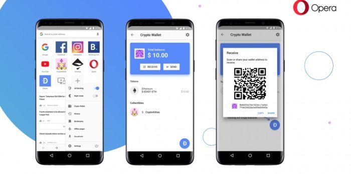 Opera тестирует мобильный браузер со встроенным криптокошельком