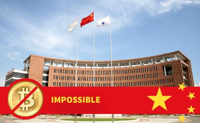 Китай снова боится и вновь влияет на цену криптовалюты, которая «неподвластна» цензуре