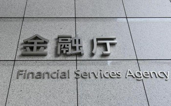 Японское агентство FSA назначит руководителя отдела криптовалютного мониторинга