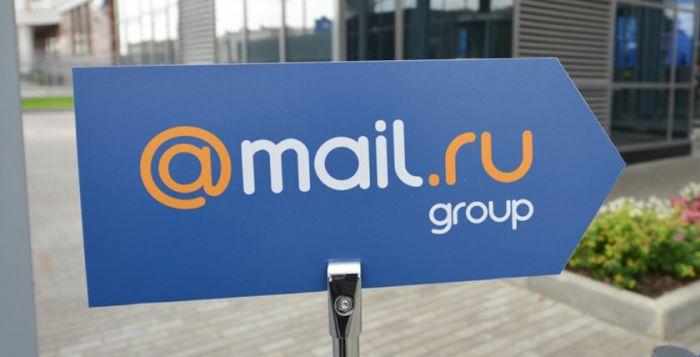 В «Mail.Ru Group» можно купить рекламу за криптовалюту