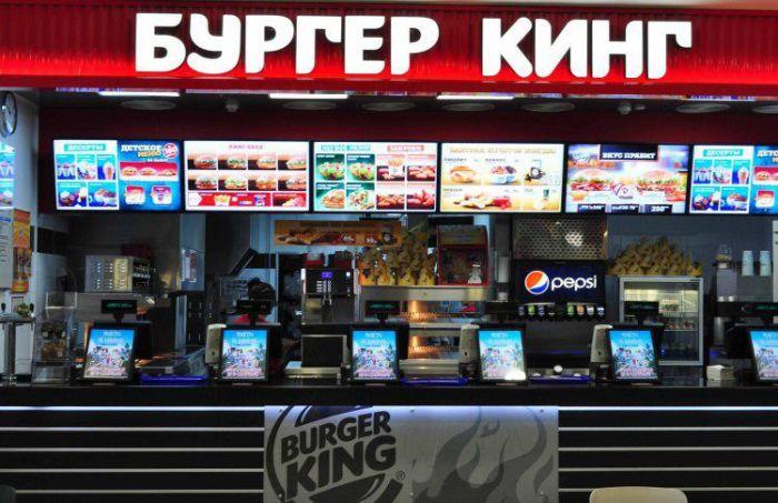 Burger King в России выпустили свою собственную криптовалюту на базе Waves