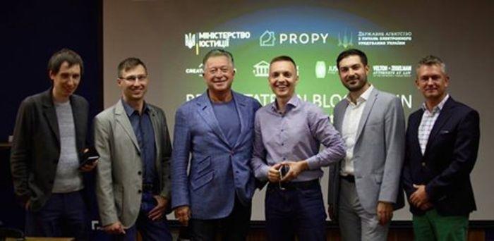 В Украине впервые в мире продана недвижимость с использованием смарт-контракта