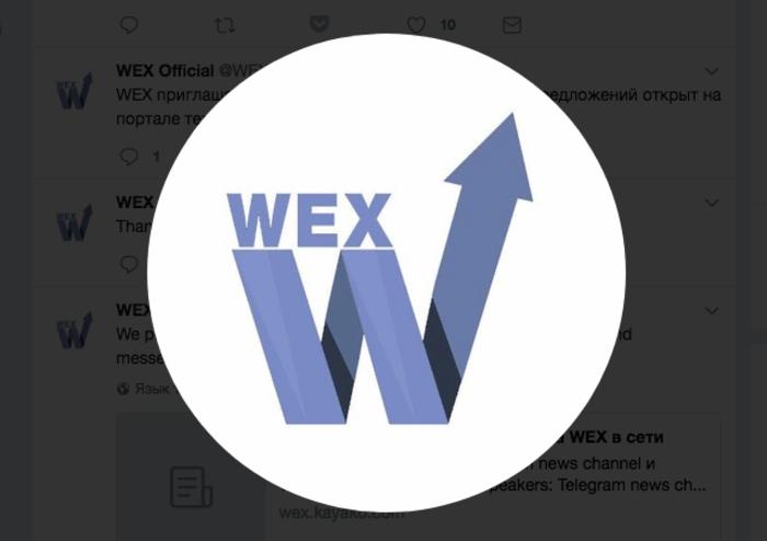 Криптовалютная биржа WEX, бывшая BTC-e, приглашает к сотрудничеству ICO проекты
