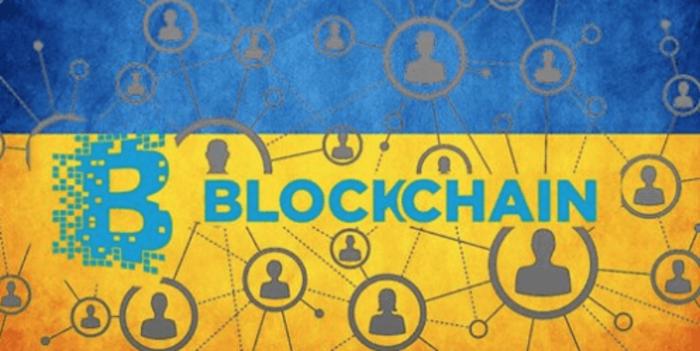 eGov Агентство Украины и ЕБРР разработают нормативно-правовую базу для блокчейна