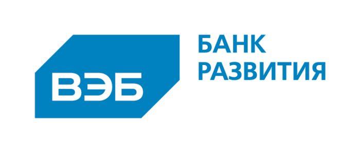 ВЭБ и Минздрав России договорились о запуске блокчейн-проектов в здравоохранении