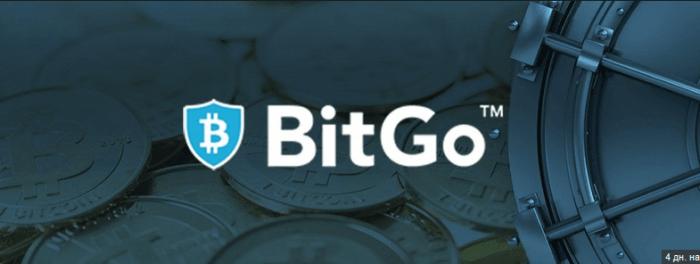 Поставщик биткоин-решений BitGo покупает крупную компанию по управлению активами