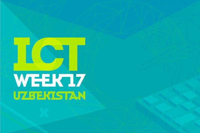 «ICT FORUM 2017» объявляет о начале приема докладов