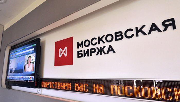 Депозитарий Московской биржи приступил к разработке платформы для обслуживания криптовалюты