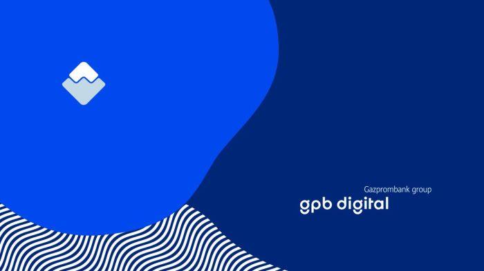 Газпромбанк Digital и блокчейн-платформа Waves заключили договор о партнерстве