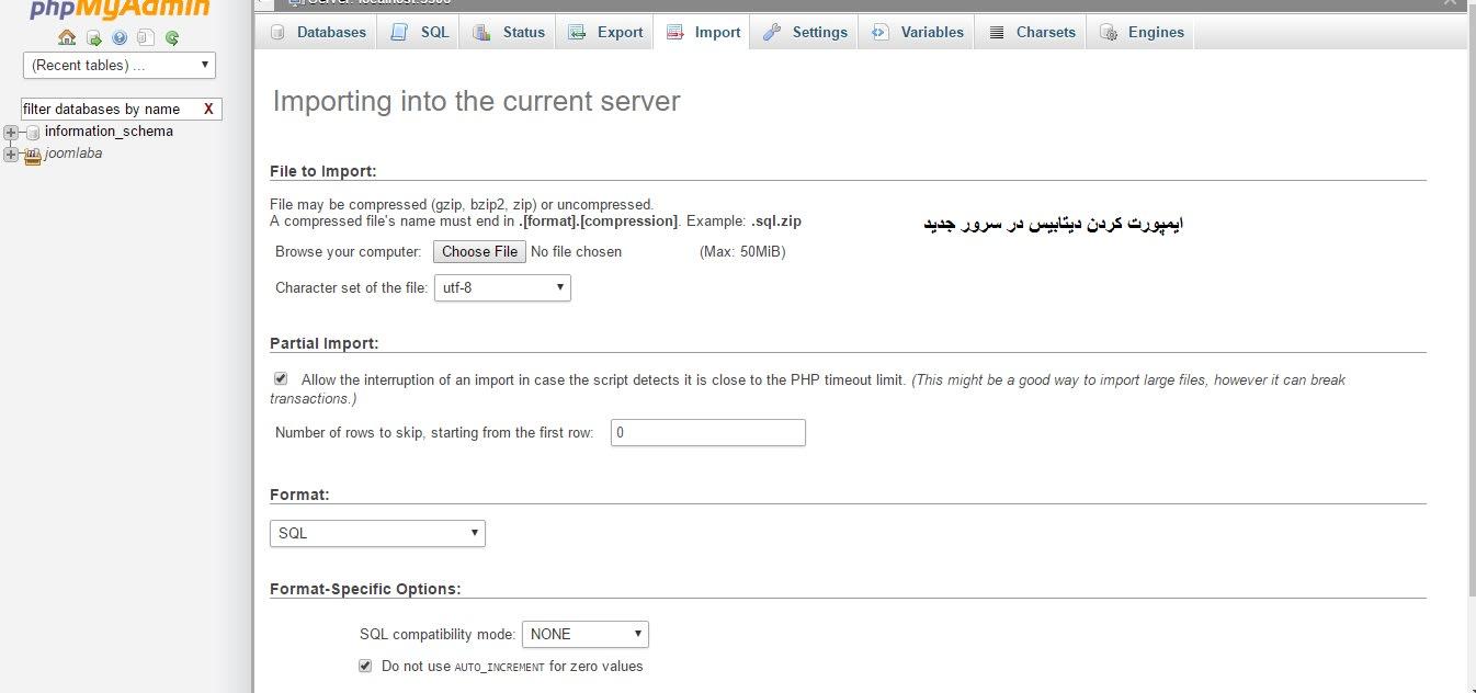 دیتابیسی که قبلا Export گرفتید را در سرور جدید import میکنیم
