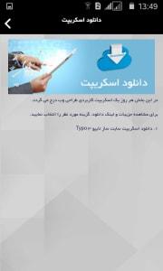 دانلود اسکریپت کاربردی طراحی وب