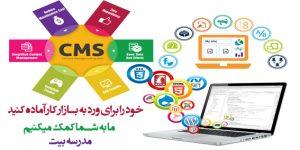 پکیج آموزش طراحی وب