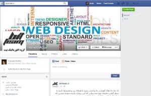 صفحه رسمی فیس بوک مدرسه جوملا